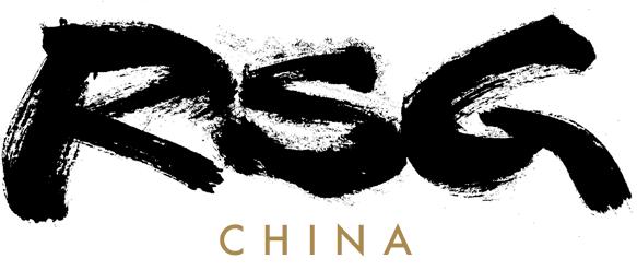 RSG CHINA 2021