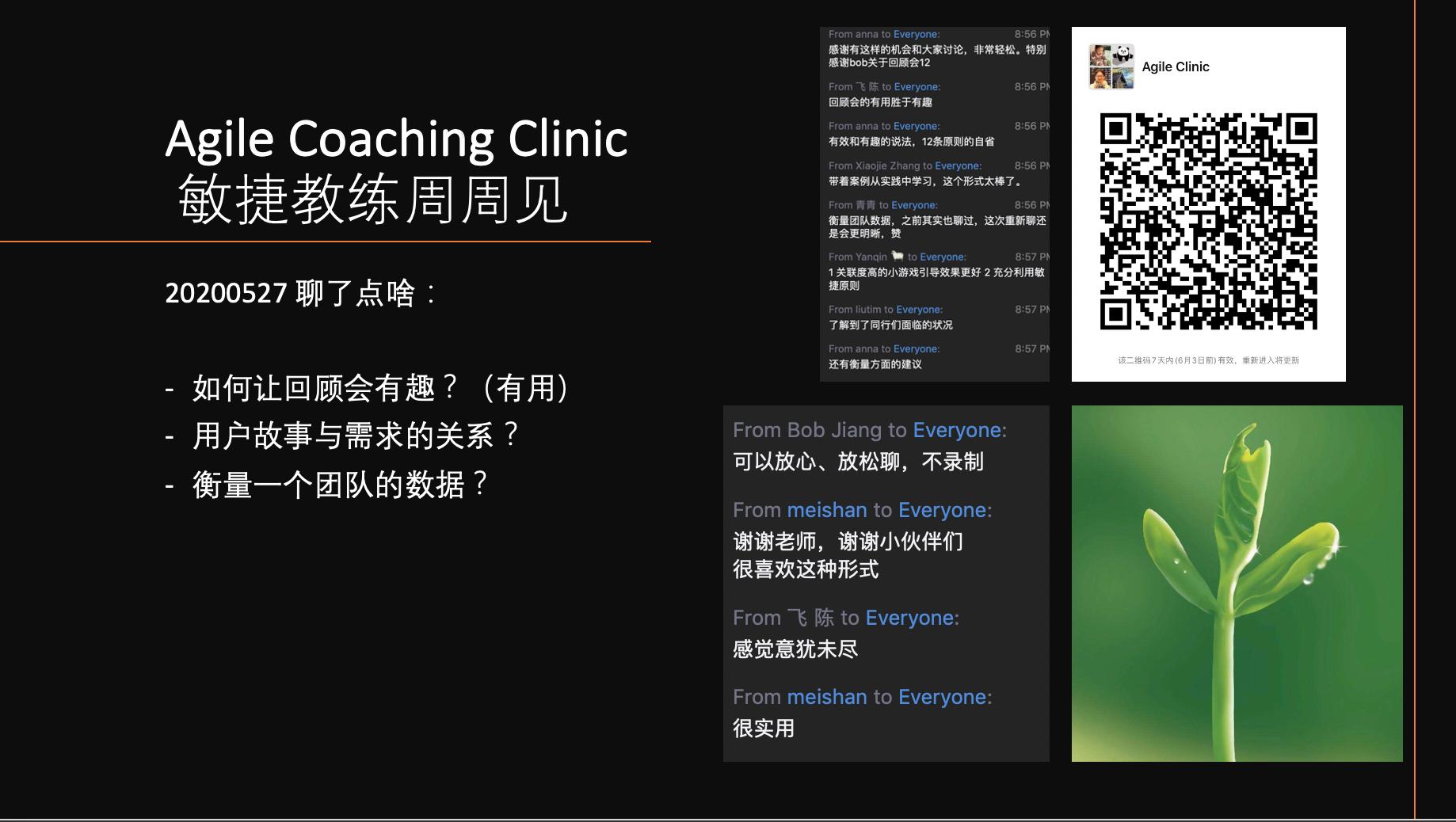 Agile-Clinic-20200527