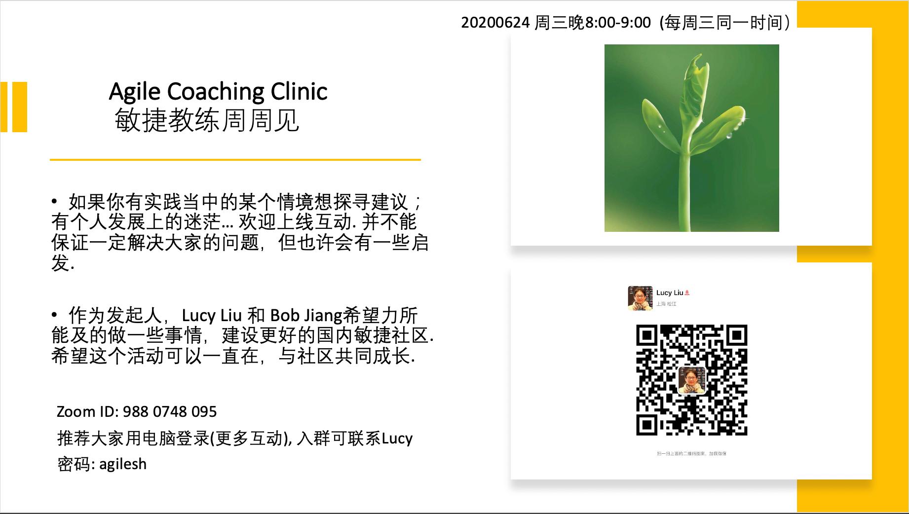Coach-clinic-20200624