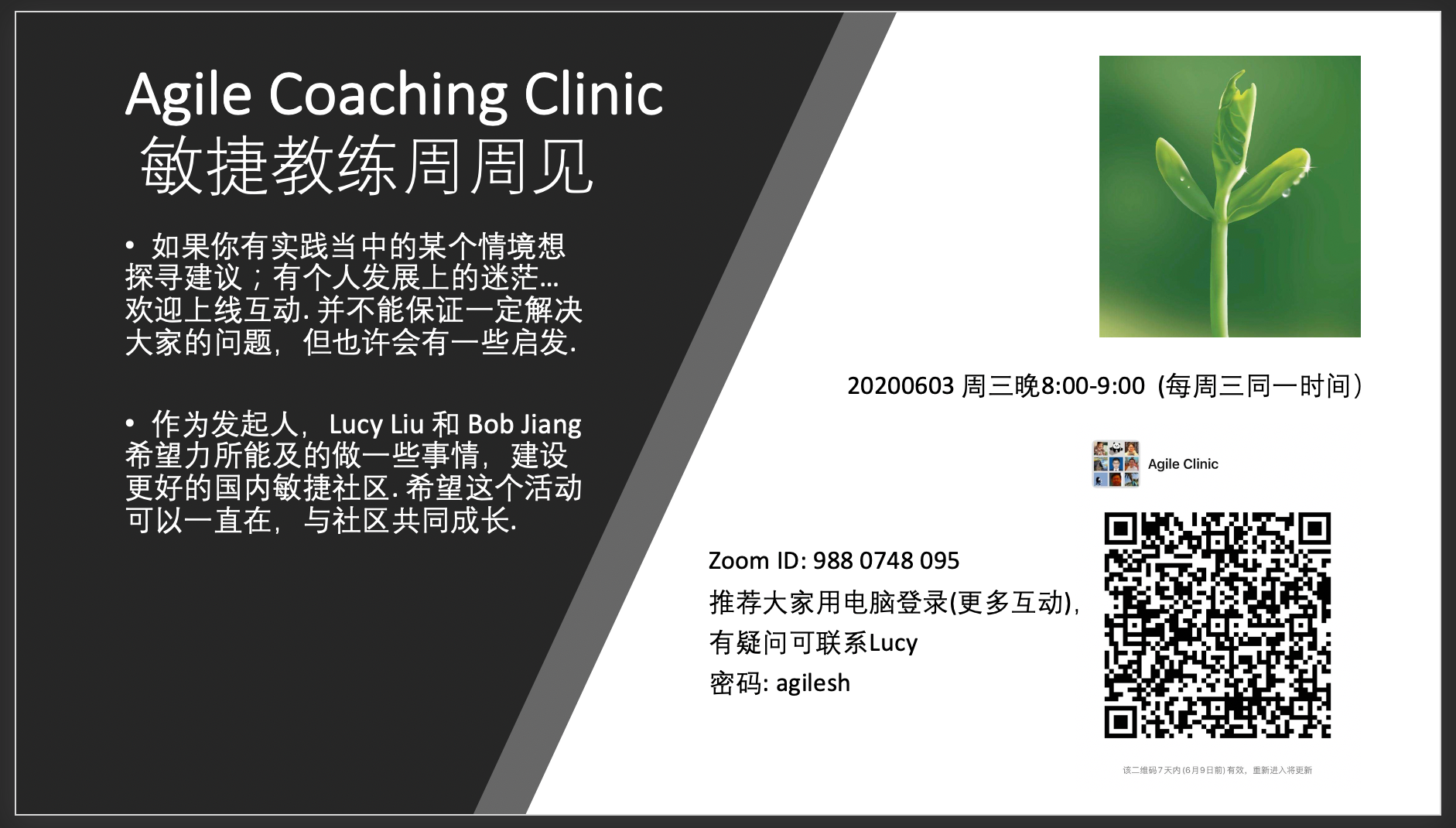 Coaching-Clinic---20200603