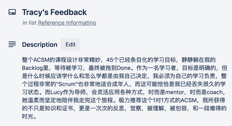 Tracy_s_Feedback_on_ACSM_-_Tracy_Jin-202007___Trello_jpg